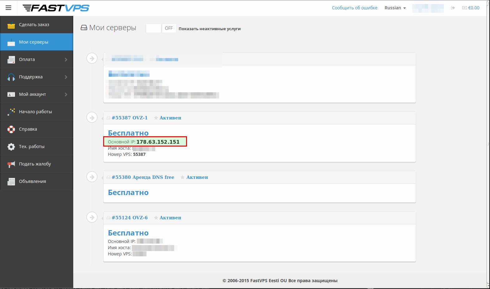 Прокси socks5 с динамической сменой IP mail.ru Свежие прокси для сбор e-mail адресов- Микс прокси socks5 для. элитные прокси с тестовым периодом для чека баз- рабочие прокси socks5 россии для накрутки
